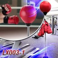 Speed Ball Standing Boxing Ball Fight Box Samsak Bola Sarung Tinju