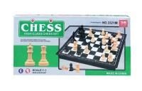 Mainan Catur atau Chess Game atau Papan Catur Mini
