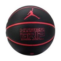 NIKE 360 Unisex Hyper Grip Bola Basket [4P 07 J.KI.01.075.07]