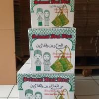 Best Seller Kardus Idul Fitri Putih Ukuran Sedang/ Kardus Baru/ Kardus