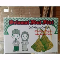 Best Seller Dus Besar 40X40X30. Kardus Parcel Lebaran Idul Fitri