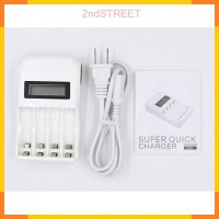 Super Quick Battery Charger 4 Slot for AA AAA NiCd NiMH