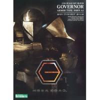Hexa Gear 1/24 Governor Armor Type: Pawn A1 Ver. 1.5 Kit Block