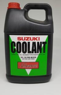 Air radiator coolant suzuki