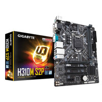 GIGABYTE H310M S2P LGA1151 Motherboard