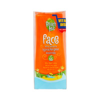 Beach Hut Face Sunblock SPF 65 BPOM - 75 ML