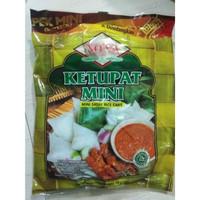 Ketupat Mini Nona 30pcs 600gr - Nona Ketupat Mini Malaysia
