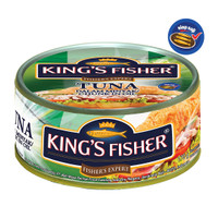 King's Fisher Tuna dalam Minyak Nabati Tuna in Oil Daging Tuna Makanan