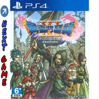 PS4 Dragon Quest XI Echoes of an Elusive Age Region 1