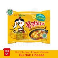 Buy 2 Get 4 Free Samyang Hot Chicken Ramen Cheese 140 gr