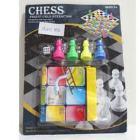 Board Game Catur mini - Chess Game mini - CHESS 1106