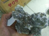 Big Sale Batu Nagari Stone Aquascape Baru