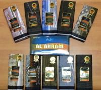 LIMITED Sarung Tenun Al Ahram Jacquard by Sarung Sapphire