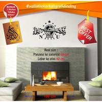 wall sticker kaligrafi dinding LOGO NU (FREE stiker ALLAHU AKBAR)