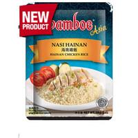 Bamboe Nasi Hainan New Produk