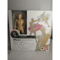 SHF Figuarts Body Kun DX Set Pale Orange Color Ver With Gun
