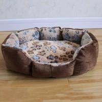 Kasur Bantal Empuk Tempat Tidur Bed Pet Anjing Kucing Hewan Peliharaan