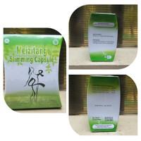 Meizitang Original Packaging. 100% Original