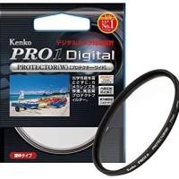 Filter Kenko Pro 1 uv 49mm