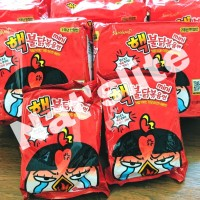 Samyang Mini Nuclear Spicy Fire 12000 SHU (LIMITED EDITION)
