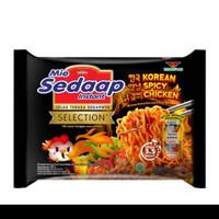 Mie Sedaap Korean Spicy Chicken (5pcs)