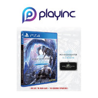 [PS4] Monster Hunter World: Iceborne Master Edition (R3/ENG)