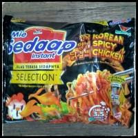 MIE SEDAAP Goreng Rasa Korean Sipcy Chicken HARGA HEMAT 10 bungkus!