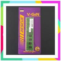 RD DDR3 8GB PC-12800 1600Mhz V-GeN Rescue RAM PC Komputer DDR3L 8 GB 1