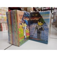 Komik Detektif Conan Box ORIGINAL