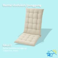 IKEA HALLO Bantal dudukan/punggung, luar ruang, krem