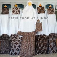 Mukena Rayon Murah Grosir an - Mukena Bali Adem Rayon Super no 1 Jumbo