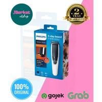 PHILIPS Beard Trimmer 3000 BT3206/14