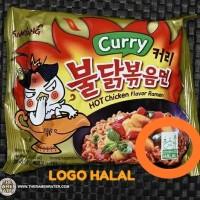 Samyang Curry Ramen Logo Halal