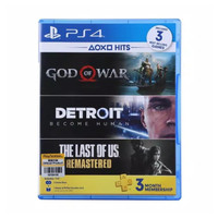 GOD OF WAR/DETROIT BECOME HUMAN/THE LAST OF US PS4 Playstation 4