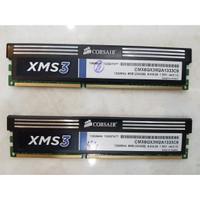 Memory Corsair XMS3 DDR3 8Gb 4gb X 2 Desktop Ram PC