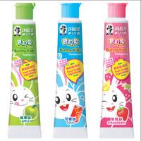 Darlie Bunny Kids Pasta Gigi Odol untuk Anak 40gram