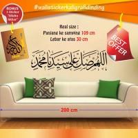 wall sticker kaligrafi dinding SHOLAWAT NABI (FREE stiker ALLAHU AKBAR