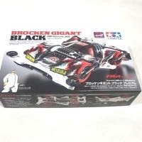 tamiya 95512 Brocken Gigant Black Premium FMA