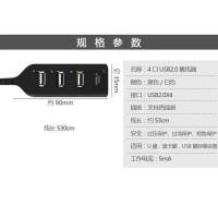 Portable USB Hub 2.0 4 Port - HB300004 33E44