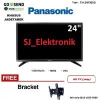 Free Braket LED TV Panasonic 24 Inch TH-24F305G / 24F305 HDMI USB VGA