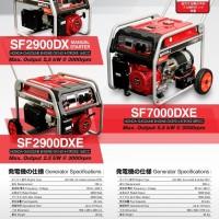 genset honda manual sf2900dx output 2000 watt