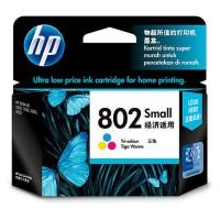 Tinta Printer HP 802 Warna