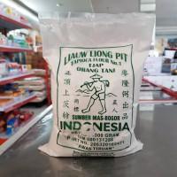 Tepung Sagu Tani 1 kg / Tjap Orang Tani