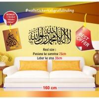 wall sticker kaligrafi dinding KALIMAT TAUHID FREE stiker ALLAHU AKBAR