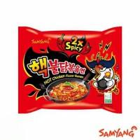 Samyang 2x Spicy Nuclear Logo Halal 31.05.20