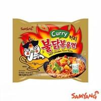 Samyang Curry Logo Halal 31.03.2020