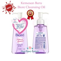 Biore Cleansing Oil Make Up Remover 150ML 150 ML
