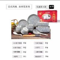 dinner set keramik/chinese tea set peralatan makan