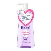 Biore Cleansing Oil 150ml