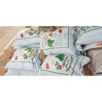 Tanah Untuk Tanaman Media Tanam Organik Pupuk Kompos 10 KG Siap Pakai